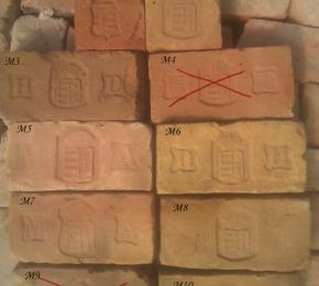 Magyar címeres sorszámosak